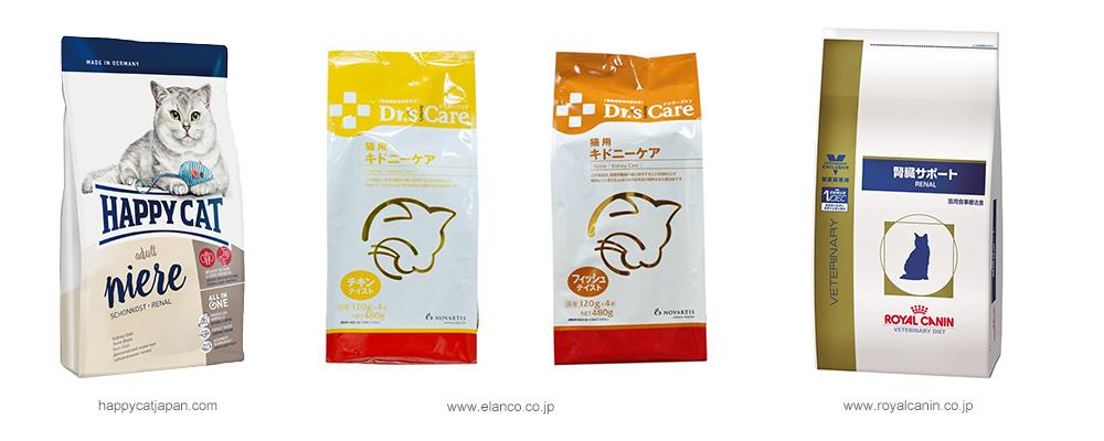 2.腎臓 療法食 – 猫と快適に暮らそう | キャットタワー ...